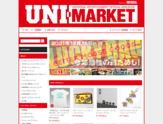 unimarket-777.com screenshot