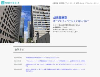 unimedia.co.jp screenshot