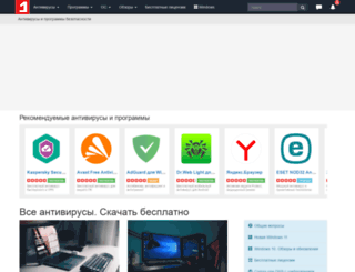 uninst.ru screenshot