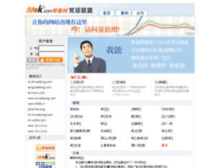 union.580k.com screenshot