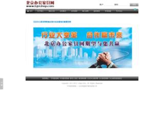 union.bjoshop.com screenshot