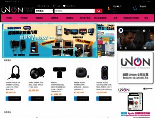 union.com.hk screenshot
