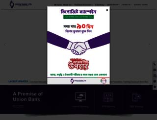 unionbank.com.bd screenshot