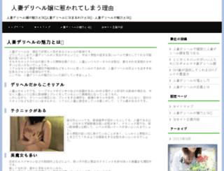 unionfincas.com screenshot