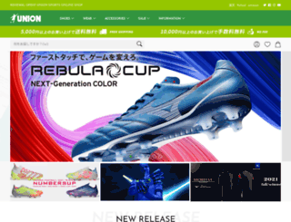 unionspo.com screenshot