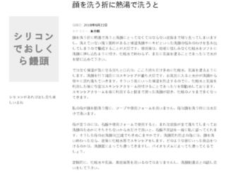 uniott.com screenshot
