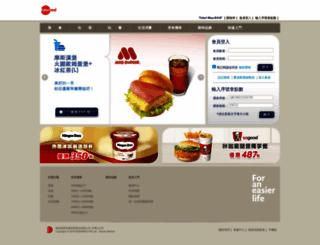 unipoints.ticketmax.com.tw screenshot