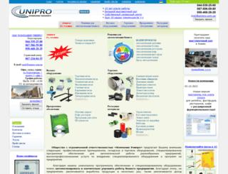 unipro.com.ua screenshot