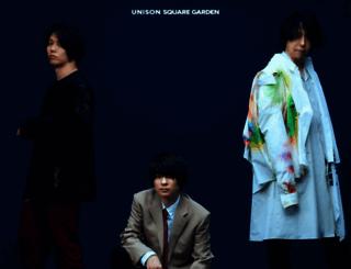 unison-s-g.com screenshot