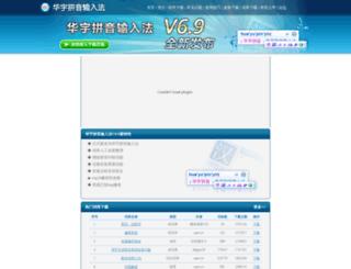 unispim.com screenshot