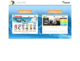 unistation.com.hk screenshot