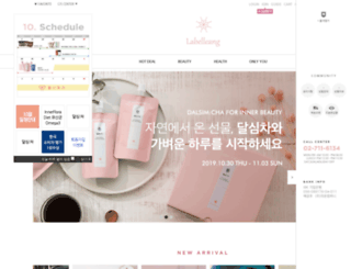 unistique.co.kr screenshot