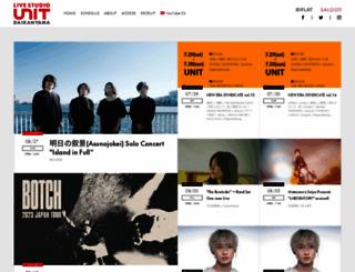 unit-tokyo.com screenshot