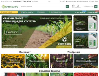 unitagro.com.ua screenshot