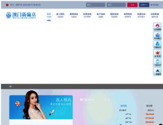 unitebrite.com screenshot