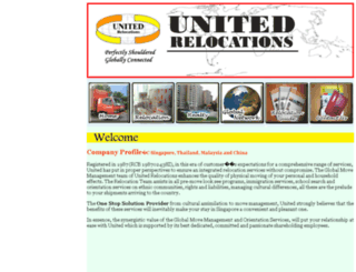 united-relo.com screenshot