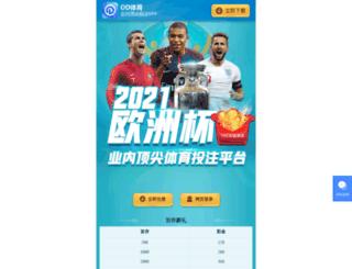 unitedcabal.com screenshot