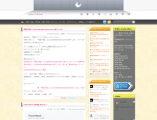 unitedunlimited.net screenshot