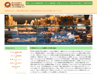 unitforward.com screenshot