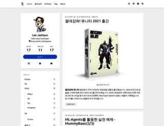 unity3dstudy.com screenshot