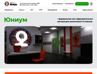 unium.ru screenshot