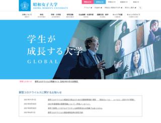 univ.swu.ac.jp screenshot