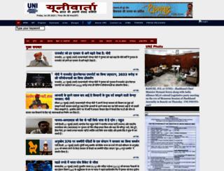 univarta.com screenshot