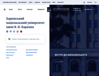 univer.kharkov.ua screenshot