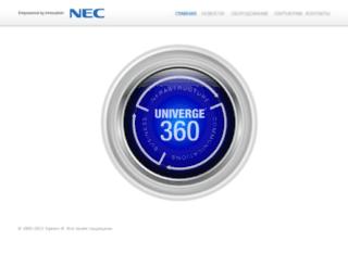 univerge360.ru screenshot