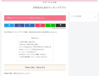 universal-mart.net screenshot
