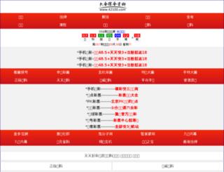 universal-post.com screenshot