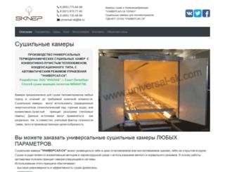 universal-sk.com screenshot