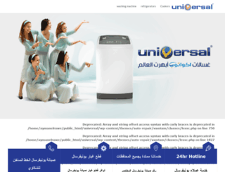 universal.misr.services screenshot