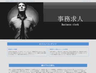 universalinsuranceltd.com screenshot