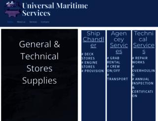 universalmarinectg.com screenshot