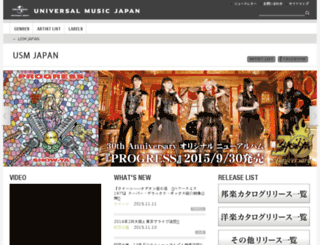 universalmusicworld.jp screenshot