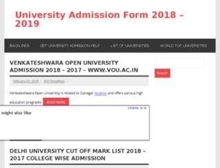 university-admission-form.com screenshot