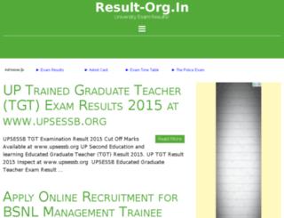 universityexamresult.co.in screenshot