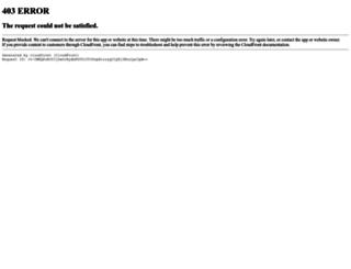 universityhospital.uchealth.com screenshot