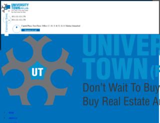 universitytown.com.pk screenshot