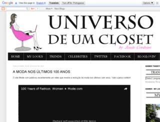 universodeumcloset.com screenshot