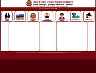 univexam.com screenshot