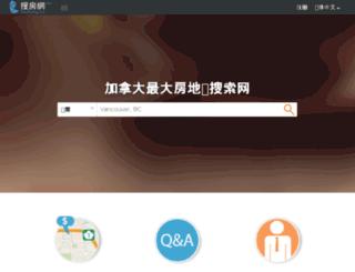 univs.ca screenshot