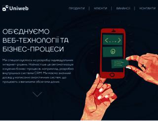 uniweb.com.ua screenshot