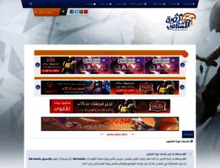 unlimited-games.com screenshot