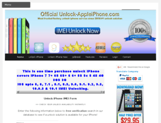 unlock-appleiphone.com screenshot