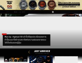 unlockmen.com screenshot