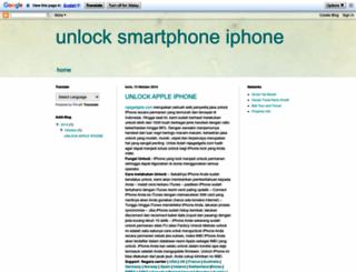 unlocksmartphone.blogspot.com screenshot