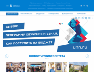 unn.ru screenshot
