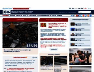 unn.ua screenshot